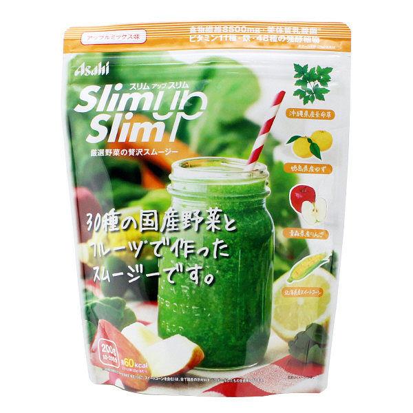 厳選野菜の贅沢スムージー1袋(200g)
