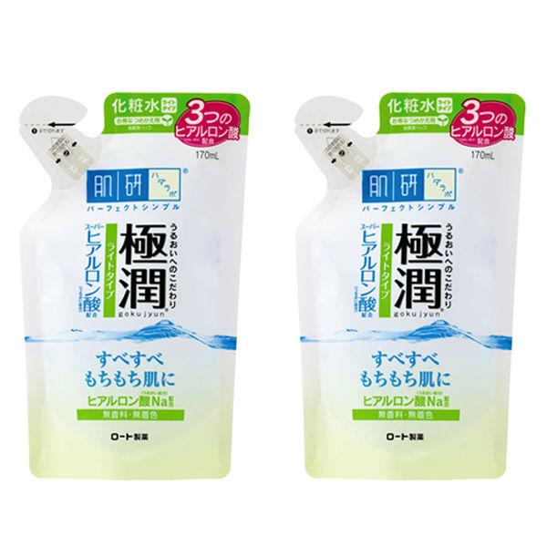 肌研 極潤 ヒアルロン液ライト 詰替2個