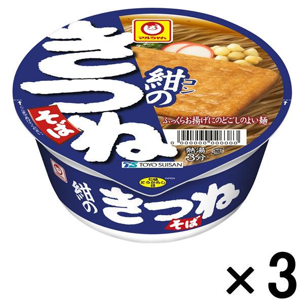 マルちゃん 紺のきつねそば 3食