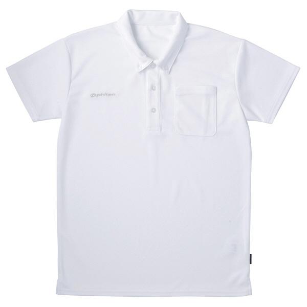 フットマーク×ファイテン 介護ウェア ボタンダウンシャツ ホワイト M (取寄品)