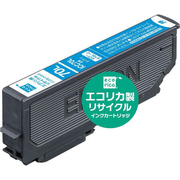 ECI-E70L-C