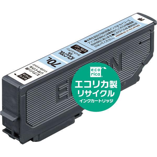 ECI-E70L-LC
