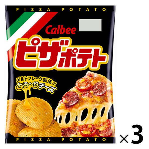 カルビー ピザポテト 63g 3袋