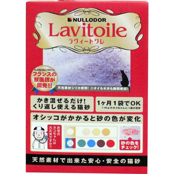 Lavitoile(ラヴィートワレ)