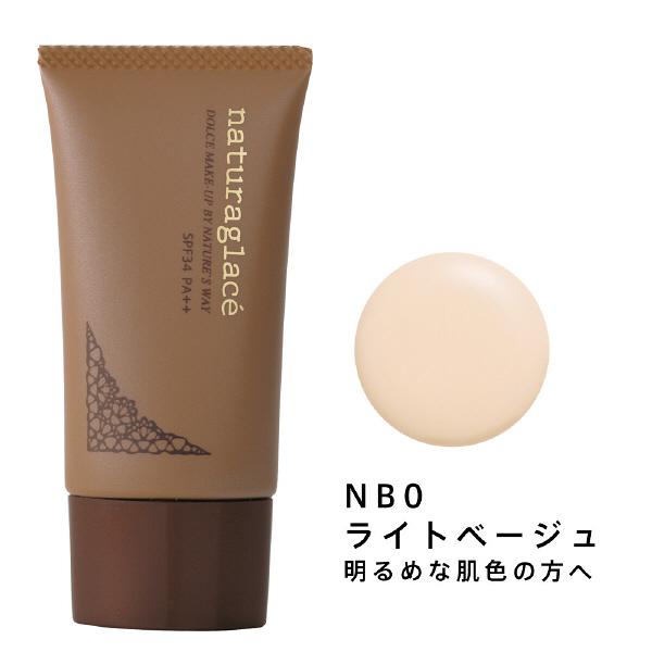 ピュアBBクリーム NB0