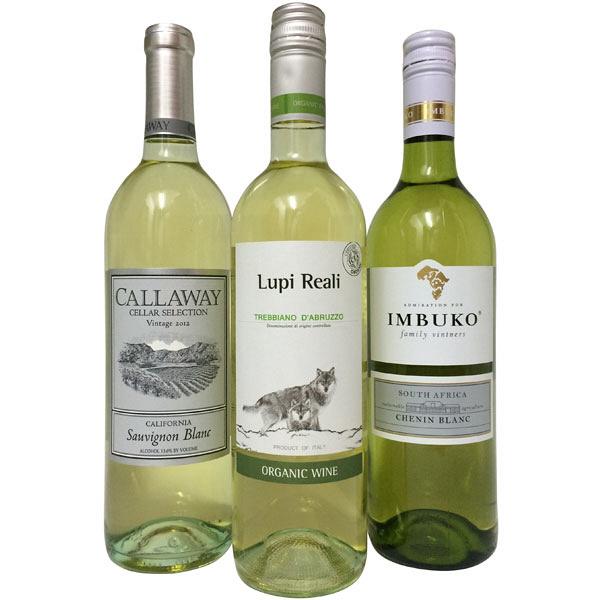 白ワイン品種飲み比べ3本セット