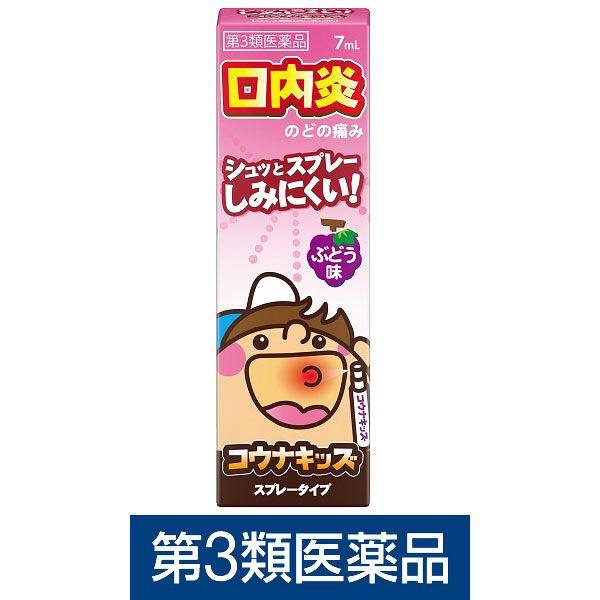コウナキッズ 丹平製薬