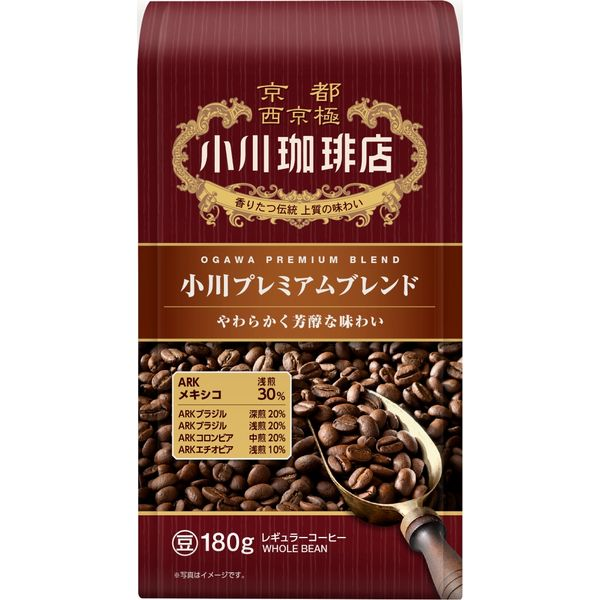 小川珈琲プレミアムブレンド 豆 180g