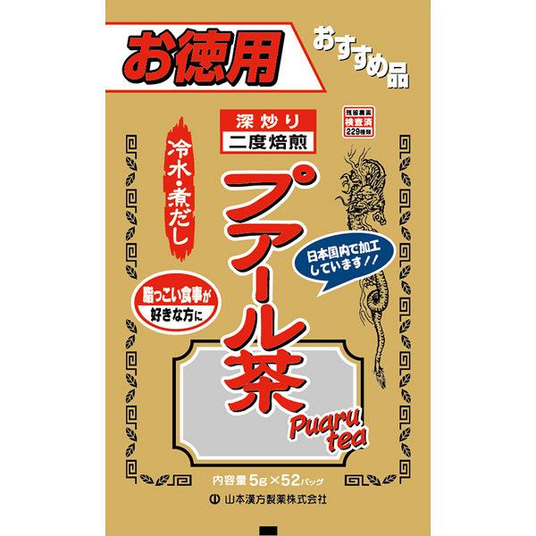 徳用プーアル茶 100% 52包入