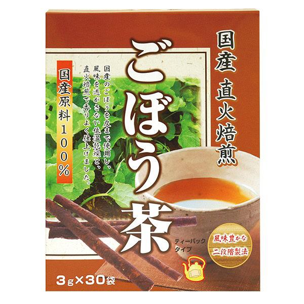 国産直火焙煎ごぼう茶 30包入