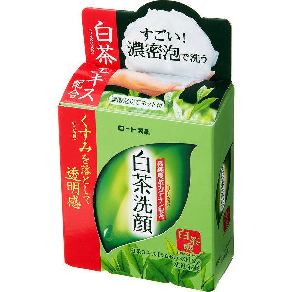 白茶爽 白茶洗顔石鹸
