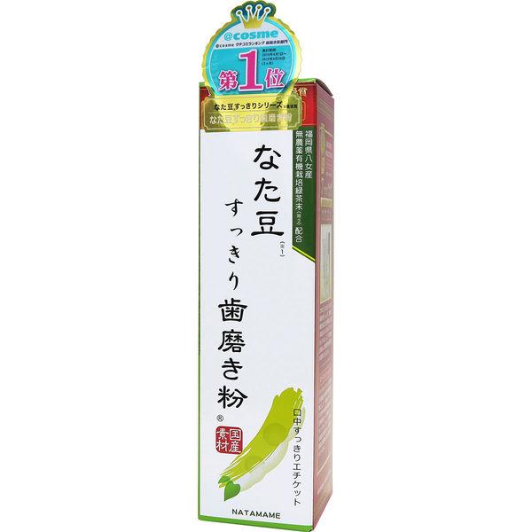 なた豆 すっきり歯磨き粉