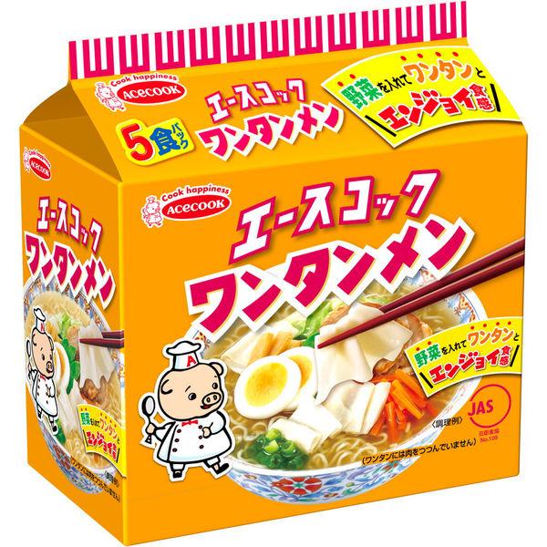 (袋)ワンタンメン 5食パック