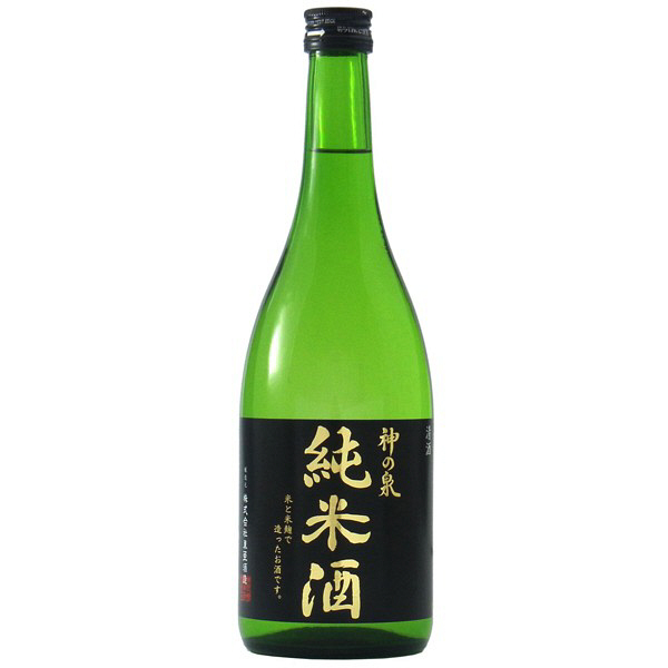 清酒 神の泉 純米酒 720ml