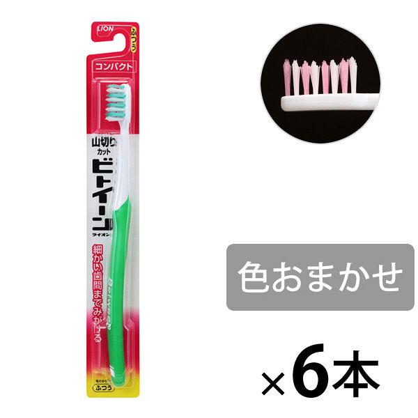 ビトイーン歯ブラシ コンパクトふつう6本