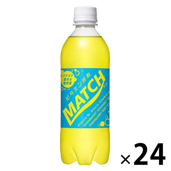 LOHACO - 大塚食品 マッチ 500ml...