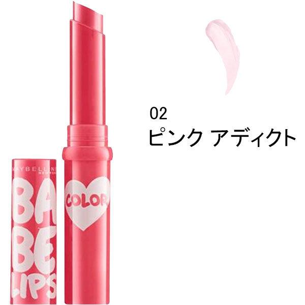 リップクリーム カラー 02