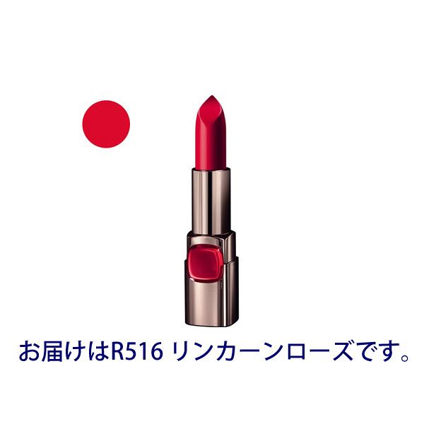 カラーリッシュモイストマットR516