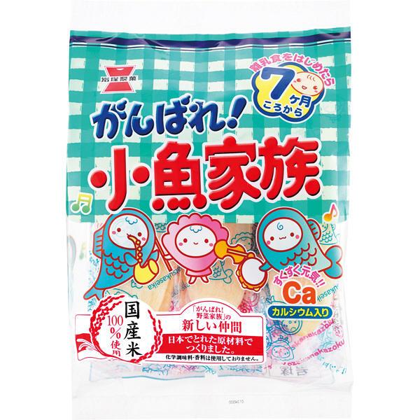 がんばれ!小魚家族51g