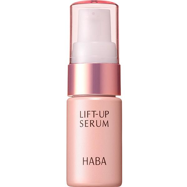 HABA リフトアップセラム 10ml