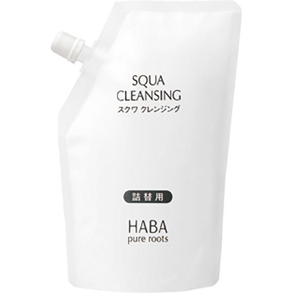 HABA スクワクレンジング 詰替