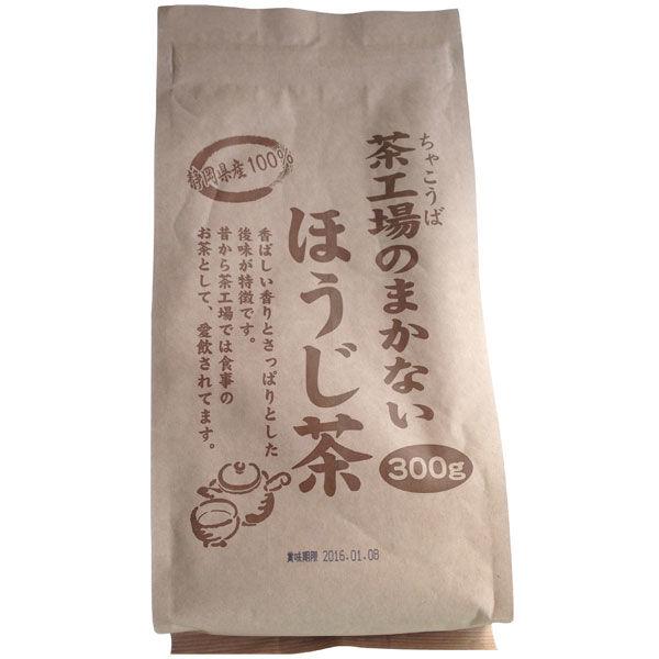 茶工場のまかないほうじ茶 1袋