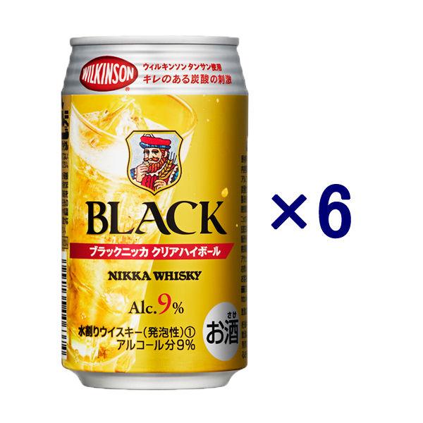 ブラックニッカ クリアハイボール350