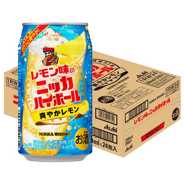 ニッカハイボール缶350ml×24缶