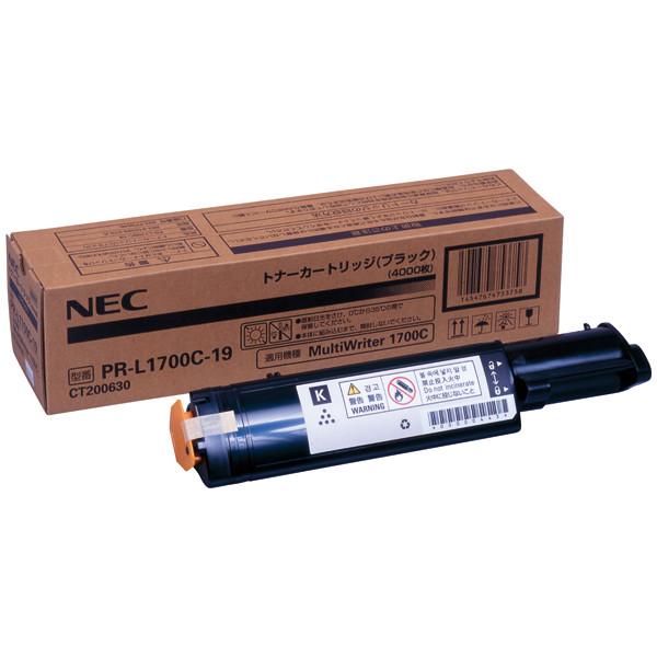 NEC レーザートナーカートリッジ PR-L1700C-19 ブラック(大容量) (直送品)