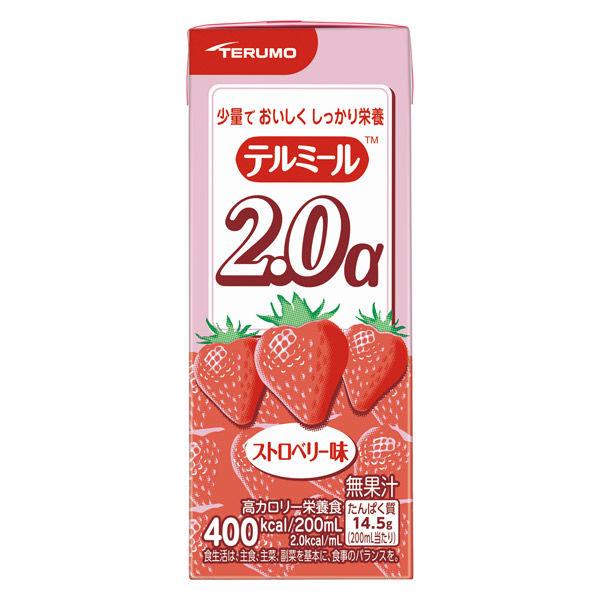 テルモ テルミール2.0α ストロベリー味(流動食) TM-T20020A 1箱(24個入)