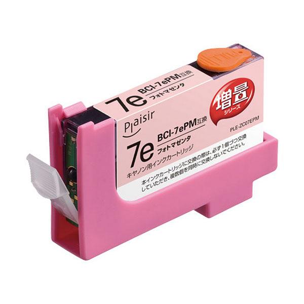 プレジール 互換インク PLE-ZCA07EPM フォトマゼンタ(大容量)(キヤノン BCI-7ePM互換) (取寄品)
