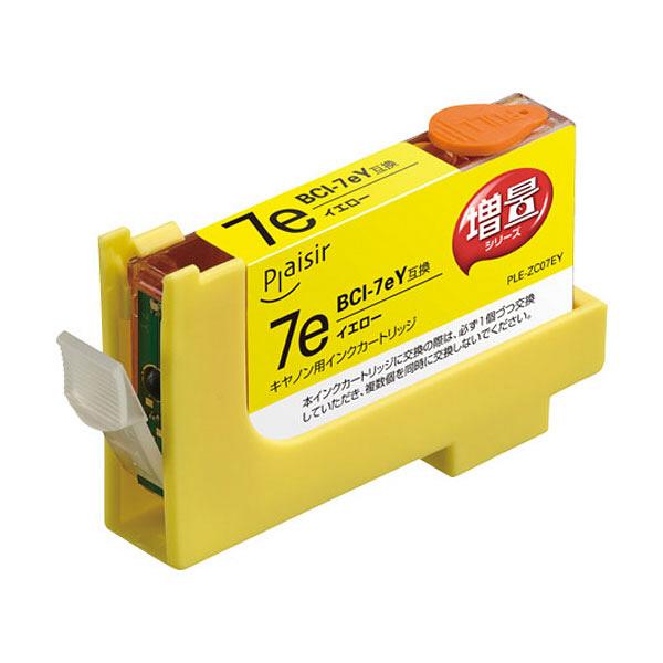 プレジール 互換インク PLE-ZCA07EY イエロー(大容量)(キヤノン BCI-7eY互換) (取寄品)
