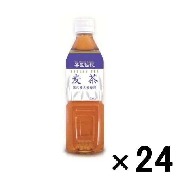 HARUNA 茶匠伝説 麦茶