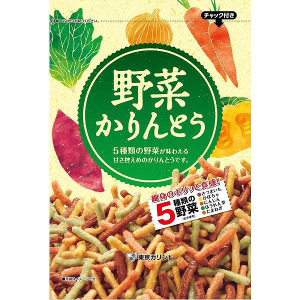 東京カリント野菜かりんとう  1袋