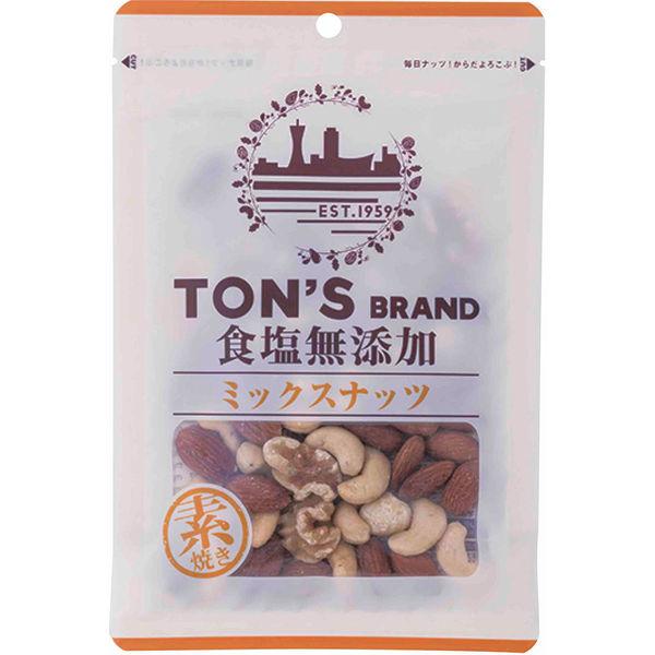 東洋ナッツ食塩無添加ミックスナッツ