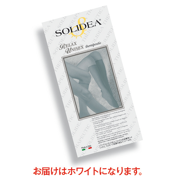 トップ SOLIDEAストッキングRelaxUnisex 圧迫圧16~20hpa(12~15mmHg) ホワイト S 30121 1足(2本)
