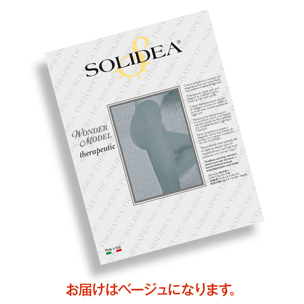 SOLIDEAベージュS
