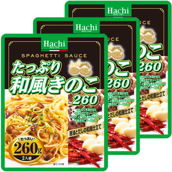 ハチ食品 たっぷり和風きのこ 260g