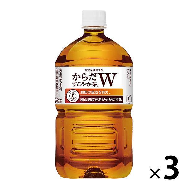 からだすこやか茶W 1.05L 3本