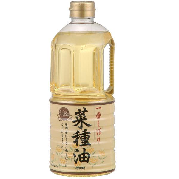 ボーソー 一番しぼり菜種油 910g