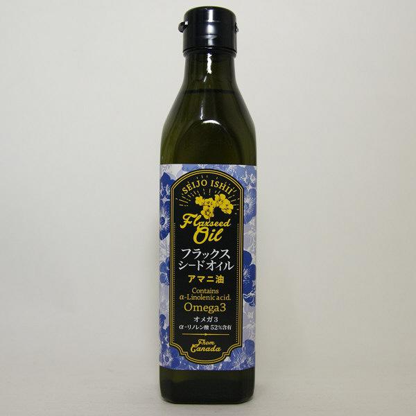 成城石井フラックスシード(アマニ)オイル