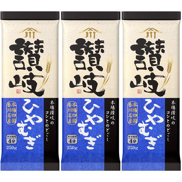 川田製麺 讃岐ひやむぎ 250g×3袋