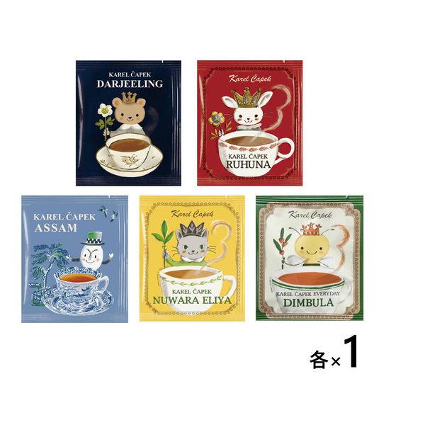 Cup-Of-Tea5/ピュア 5種類