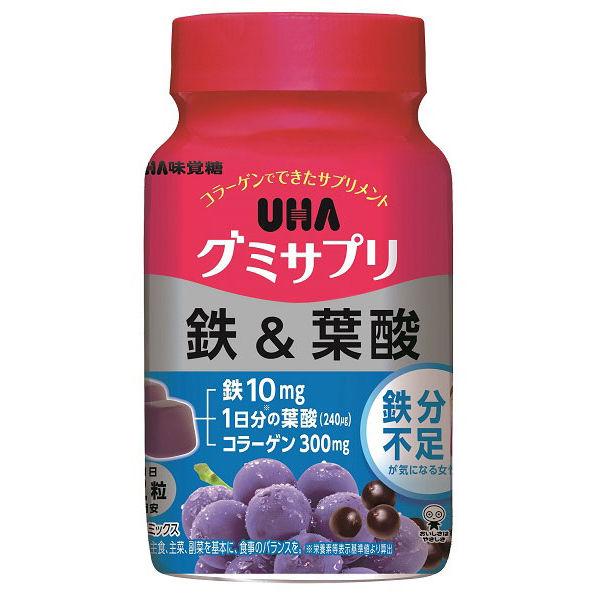 グミサプリ 鉄&葉酸 30日分