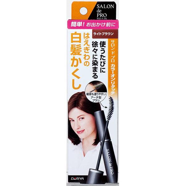白髪かくしEX ライトブラウン