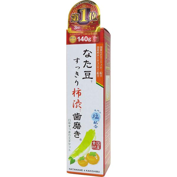 なた豆 すっきり柿渋歯磨き粉 120g