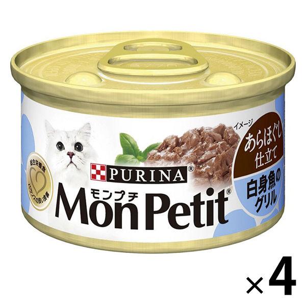 モンプチセレクション 白身魚 4缶