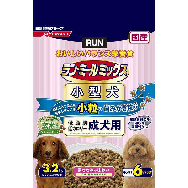 ランミール小型犬低脂肪カロリー1歳~6歳