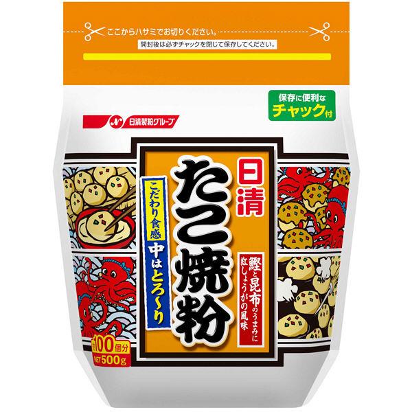 日清 たこ焼粉 500g 1袋