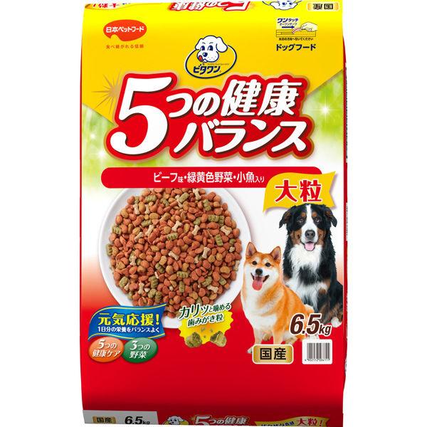 ビタワン健康バランス ビーフ味6.5kg